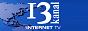 Логотип онлайн ТВ Kanal 13