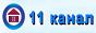 Логотип онлайн ТВ 11 канал