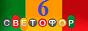 Логотип онлайн ТВ Светофор: 5 сезон