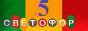 Логотип онлайн ТВ Светофор: 6 сезон