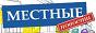 Логотип онлайн ТВ Местные новости: все серии
