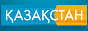 Логотип онлайн ТВ Казахстан Петропавловск