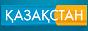 Логотип онлайн ТВ Казахстан Шымкент