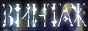 Логотип онлайн ТВ Винтаж. Клипы