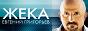 Логотип онлайн ТВ Жека. Клипы