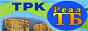 Логотип онлайн ТВ Реал ТВ