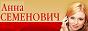 Логотип онлайн ТВ Анна Семенович. Клипы