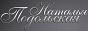 Логотип онлайн ТВ Наталья Подольская. Клипы
