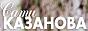 Логотип онлайн ТВ Сати Казанова. Клипы