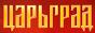 Логотип онлайн ТВ Царьград