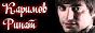 Логотип онлайн ТВ Ринат Каримов. Клипы