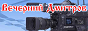 Логотип онлайн ТВ Вечерний Дмитров