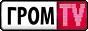 Логотип онлайн ТВ Гром ТВ