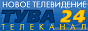 Логотип онлайн ТВ Тува 24